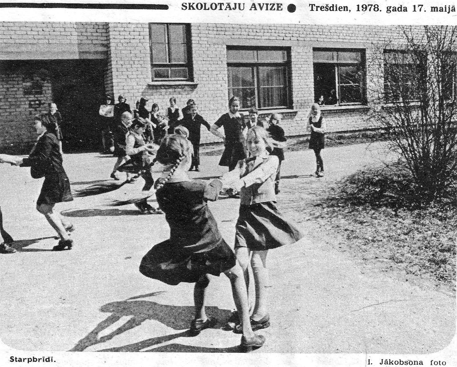 Starpbrīdis Valles viduskolā 1978. gada maijā