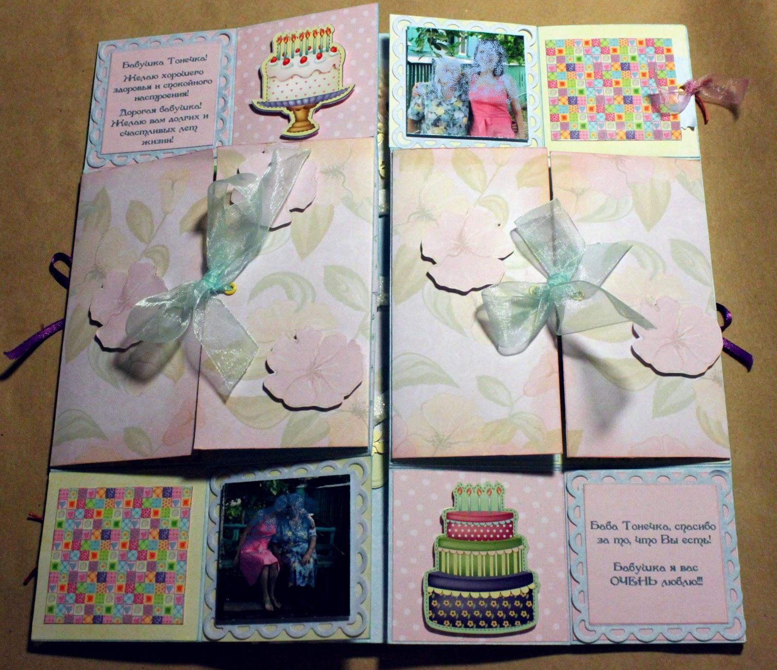Подарки бабушке на день рождения. Что подарить бабушке ...