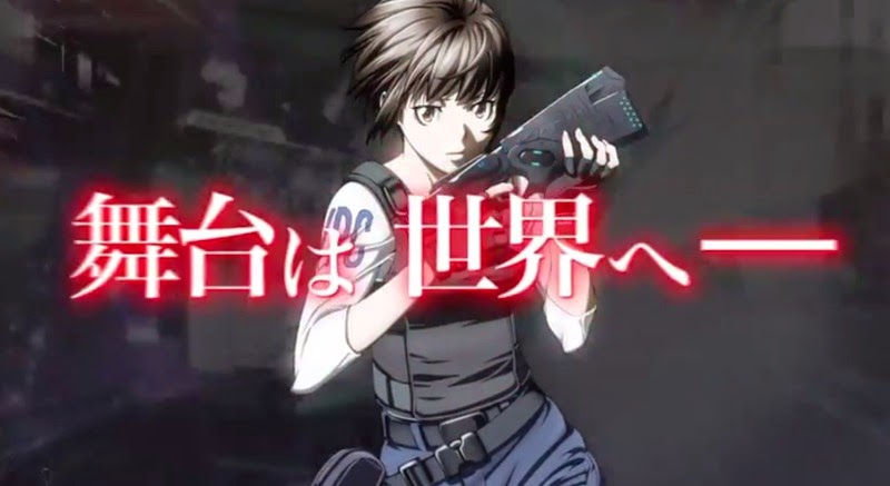 Psycho-Pass Movie [BD] • Subtitle Indonesia