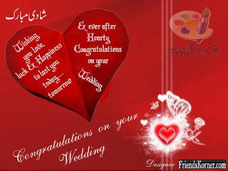 Happy wedding greeting cards having loving being m4hsunfo