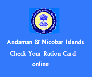 Andaman_and_Nicobar_Check_Your_Ration_Card