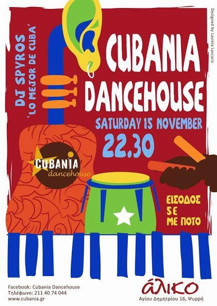 party-cubania-dancehouse-aliko-15-11