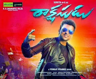 Surya's Raksasudu Telugu Movie songs download