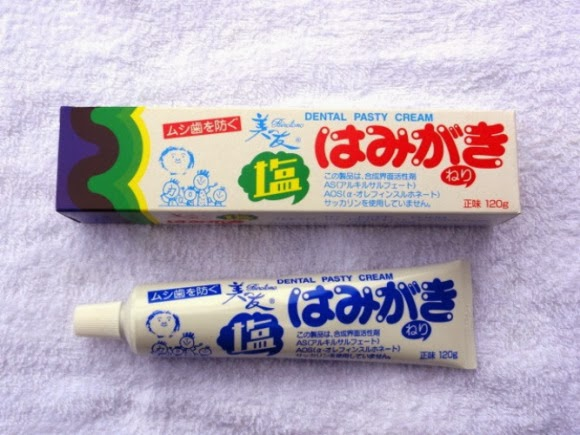 binotomo-dental-pasty-cream