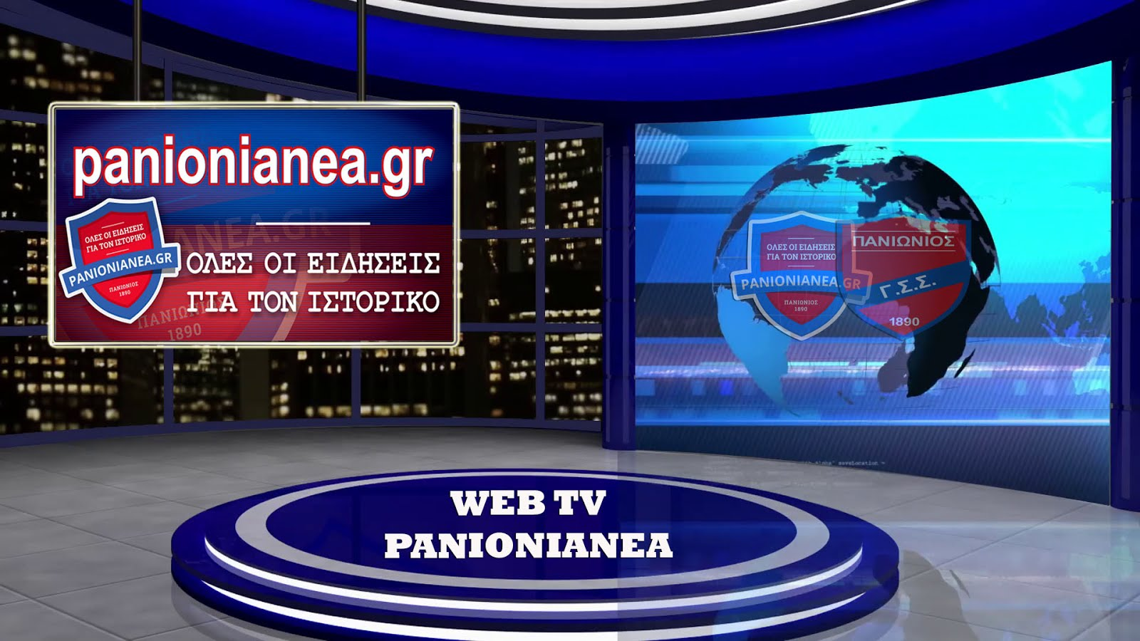 PANIONIANEA WEB TV
