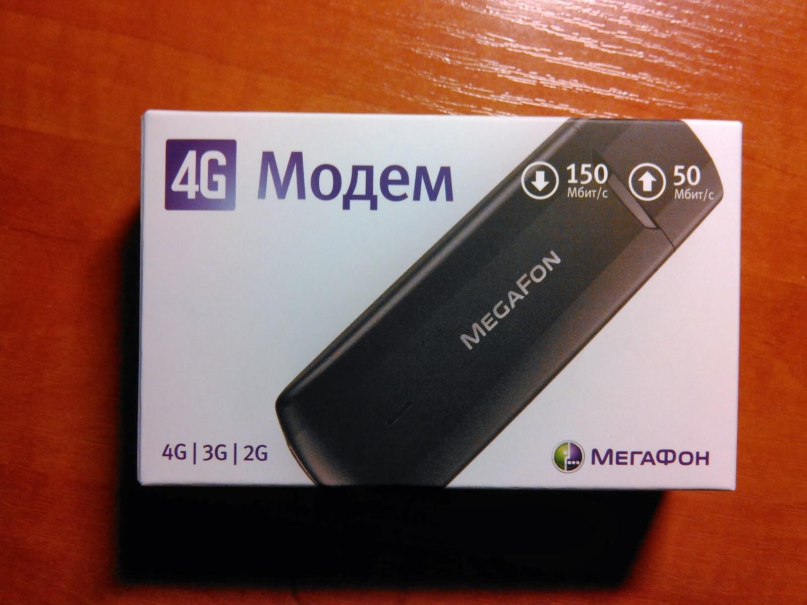 Модем М100 3 Драйвер
