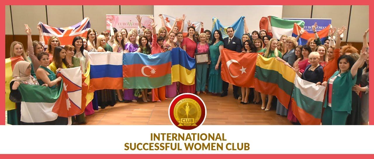 СТАТИ Членкинею Міжнародного КУЖ