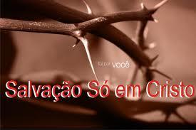JERUSALÉM DÁ OS SINAIS, O RIO EUFRATES E O MAR MORTO CONFIRMAM. ACEITE JESUS HOJE.