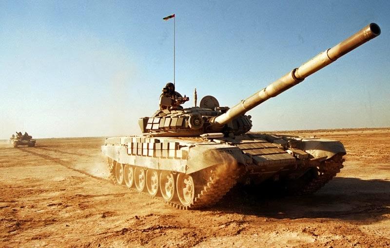 Fuerzas Armadas de Iran Copy-(2)-of-335+(2)