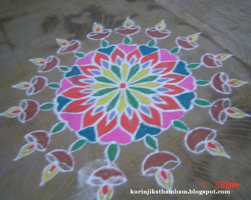 Kolam # 87 - Rangoli Kolam ~ Kurinji Kathambam