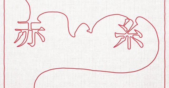 手嶌葵の画像 p1_31