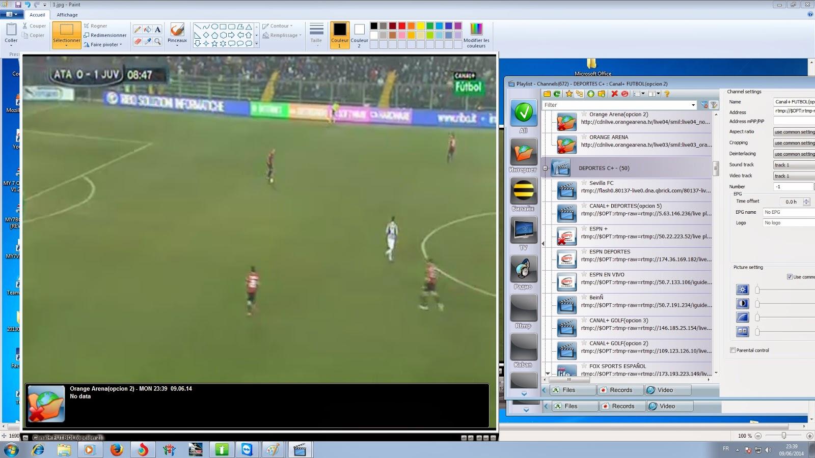برنامج Simple TV