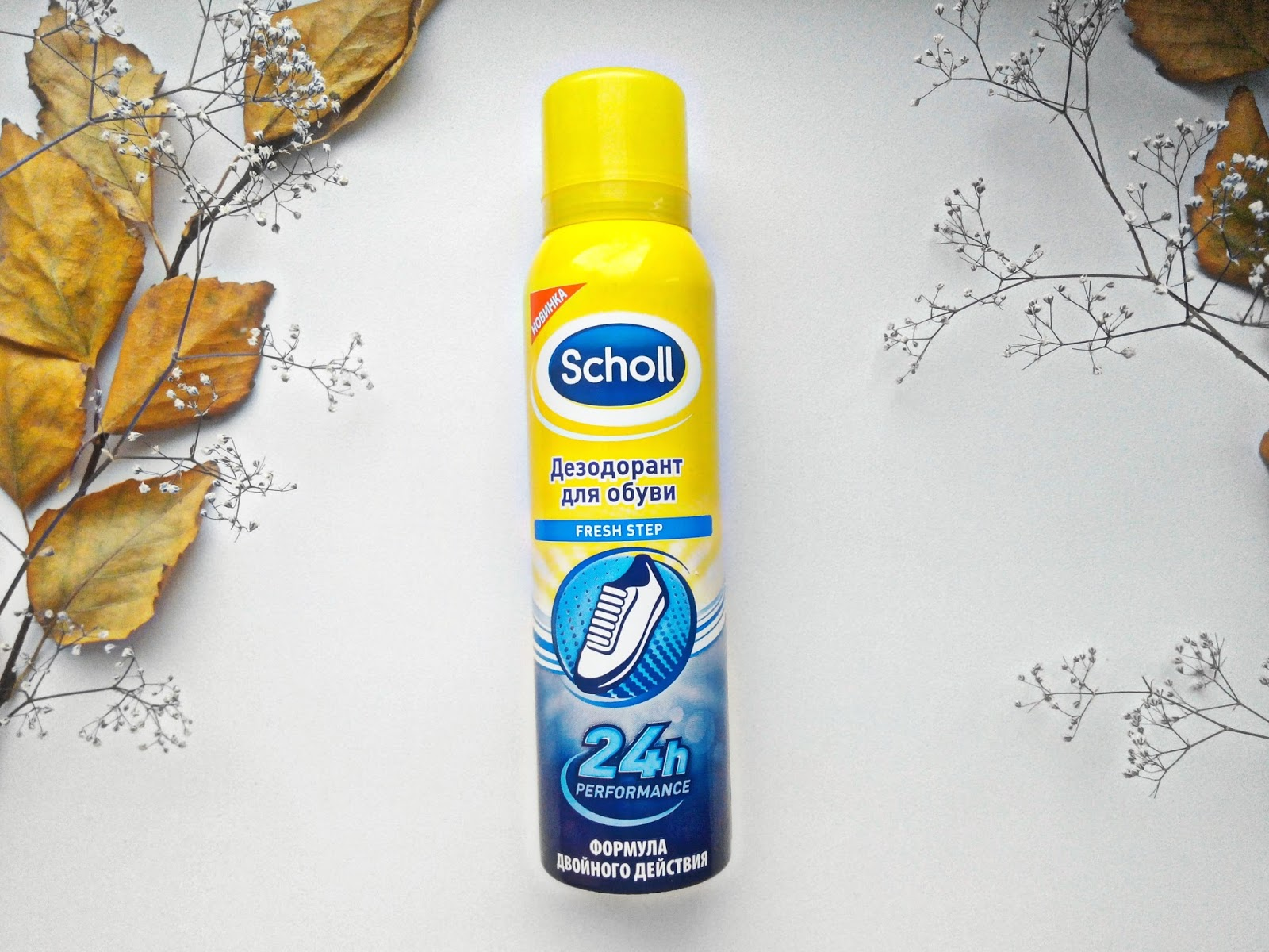 Дезодоранты своими руками