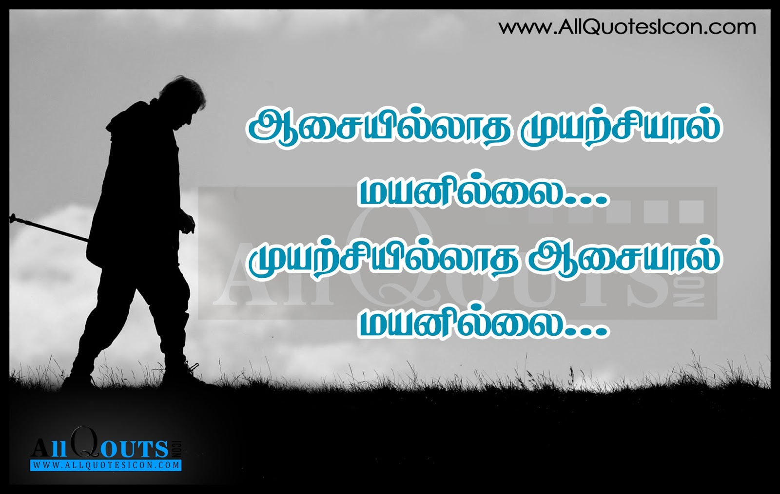 tamil quotes and images telugu