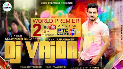 dj-vajda-kulwinder-billa-download-full-song