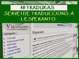 Tradukservo inter kataluna kaj Esperanto