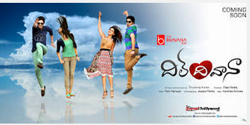 Upcoming Telugu Movie Dil Deewana