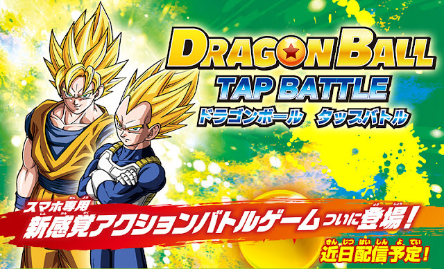 Dragon ball: Tap battle v1.1 [Link Direto]