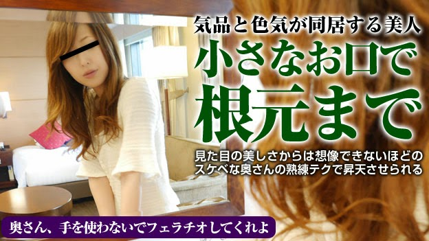 052615_419-paco- Tsuyama