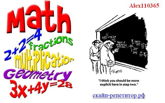 алгебра видео уроки из егэ 2012