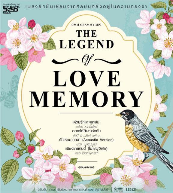Download [Mp3]-[Hit Music] เพลงรักชั้นเยี่ยมจากศิลปินที่ยังอยู่ในความทรงจำ ใน GMM Grammy The Legend of Love Memory @320kbps 4shared By Pleng-mun.com