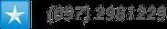 Киевстар (097)2981229