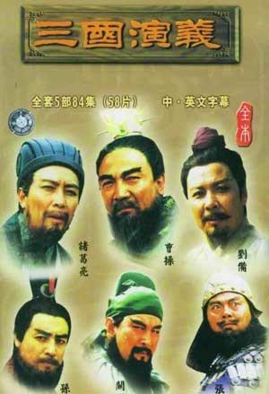 Tam Quốc Diễn Nghĩa (TM) - Thu Hiền Thuyết Minh & VNLT (58-84)