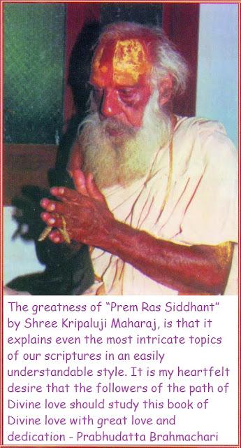 Prabhudatta Brahmachari expresses his admiration for Jagadguru Kripaluji Maharaj