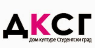 Književni program DKSG-a za novembar