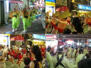 様々な衣装の踊り手たちの写真