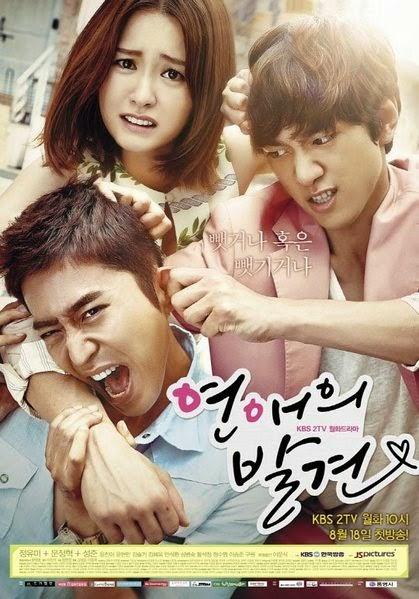 Sinopsis Discovery of Love Drama Korea Lengkap