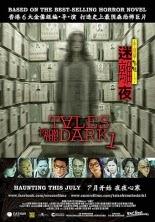Câu Chuyện Từ Bóng Tối 1 - (tales From The Dark 1