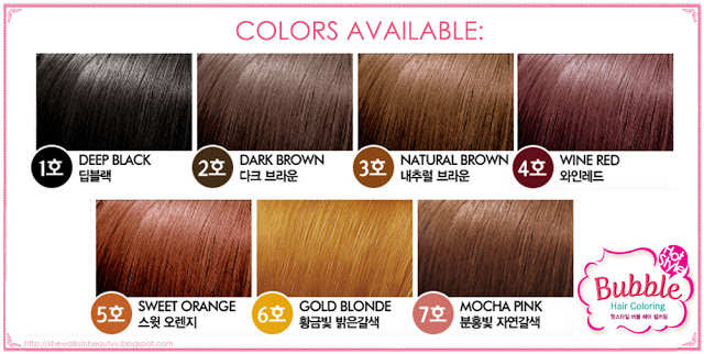 Hot Style Bubble Hair Color  Natural Brown