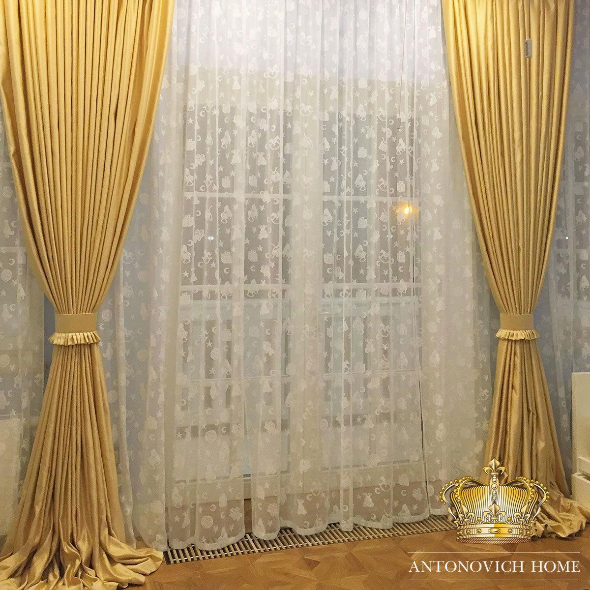 Americana curtains