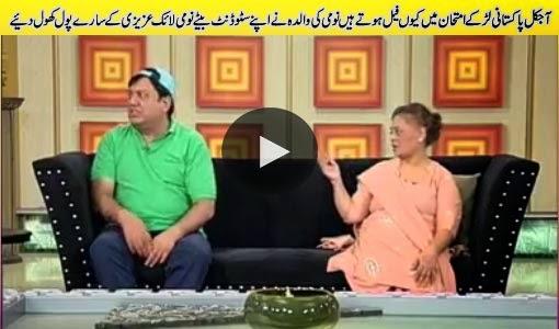 Dunya News Hasb e Haal Latest Episode 7th December 2014