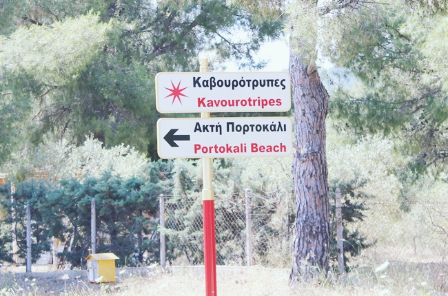 Portokali (Orange) beach in Sithonia.Portokali plaza na Sitoniji.Sarti beaches.Sarti plaze.Best and most famous beaches in Sithonia.Najlepse i najpoznatije plaze Sitonije.Kavourotripes.