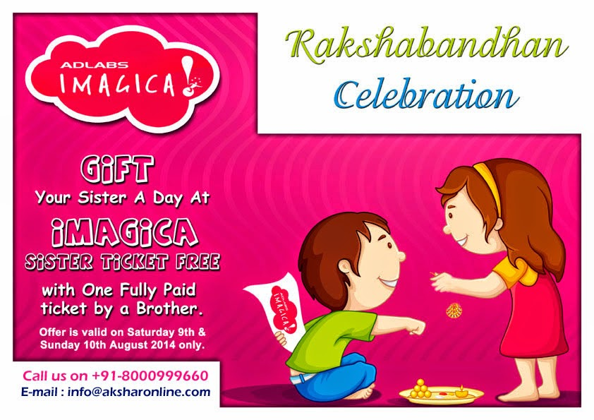 Adlabs Imagica - Rakshabandhan Offer