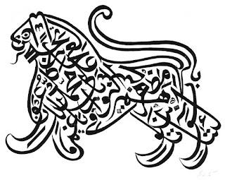 Anthropology 1200 Writing In Arabic
