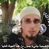 بالفيديو: كندي يدعو الكنديين للانضمام للقتال مع داعش