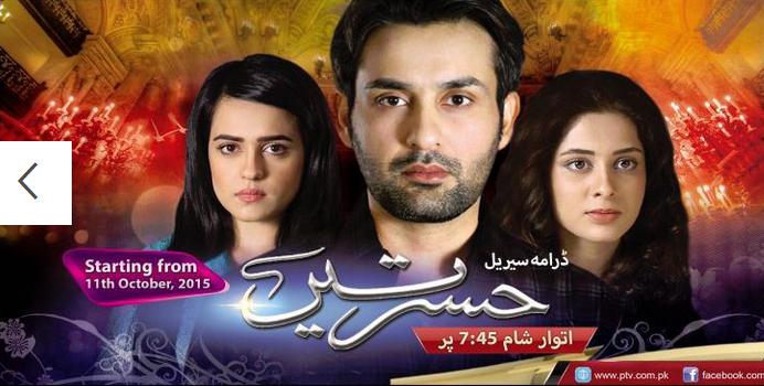 10 Classic Pakistani Dramas Everyone Should Watch -