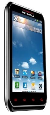 Motorola XT760 (1)
