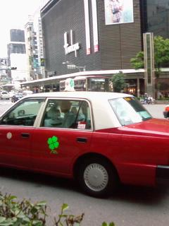 Can you find the 'Lucky' 4-leaf clover cab in Kyoto?