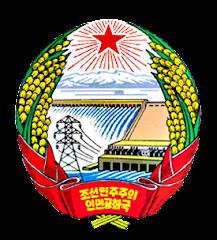 DPRK emblem