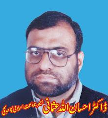 Dr. Ahsanullah Usmani