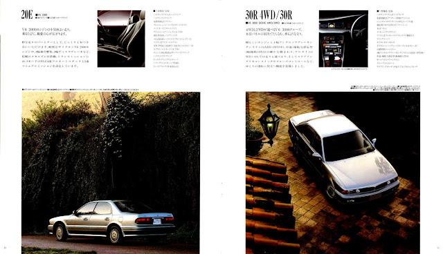 Mitsubishi Diamante, JDM