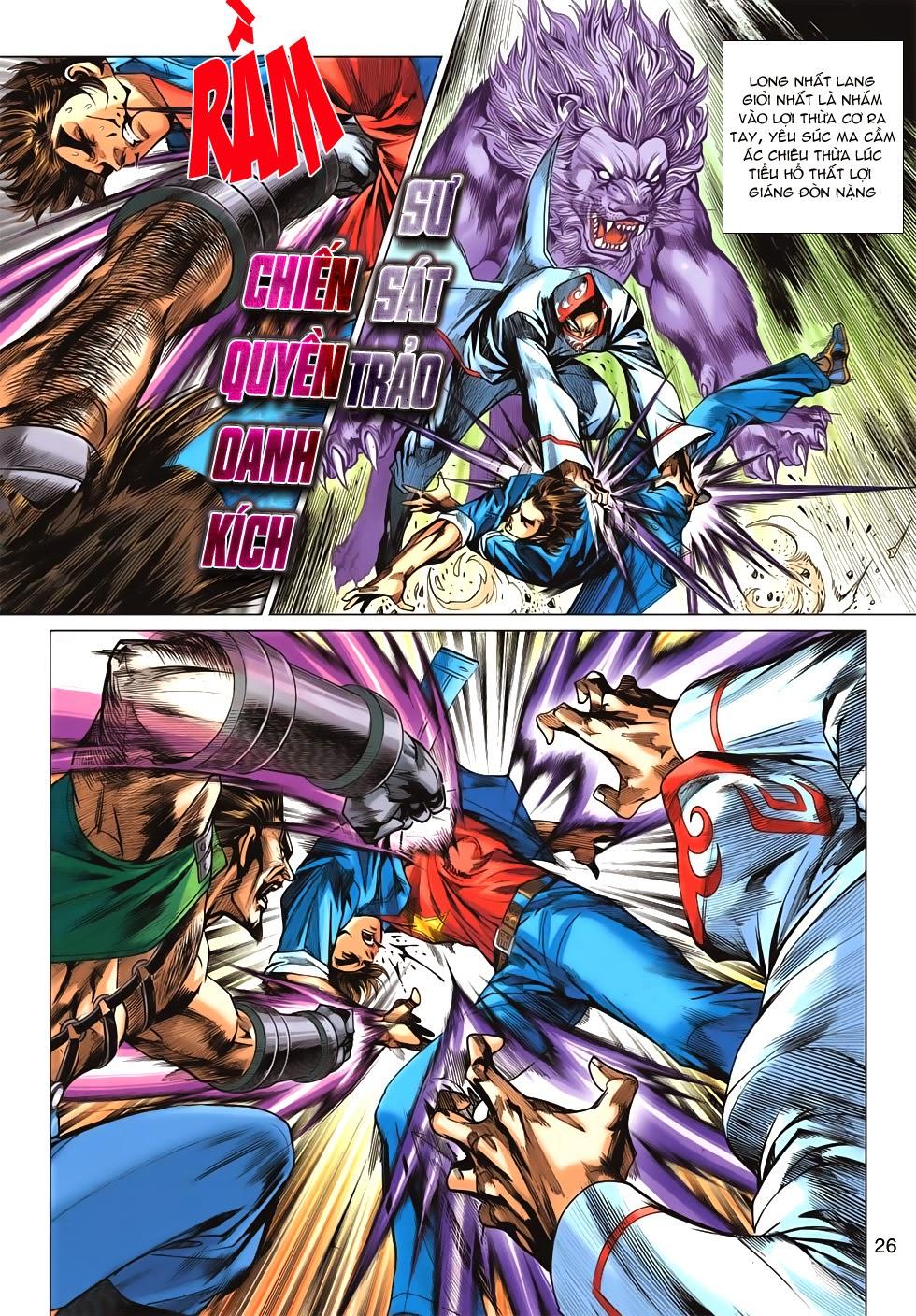 Tân Tác Long Hổ Môn trang 26