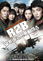 R2B: Return to Base (2012) online y gratis