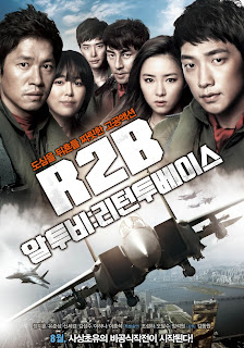 Ver Película R2B: Return to Base Online Gratis (2012)