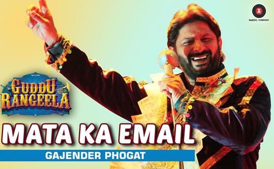 Mata Ka Email from Guddu Rangeela