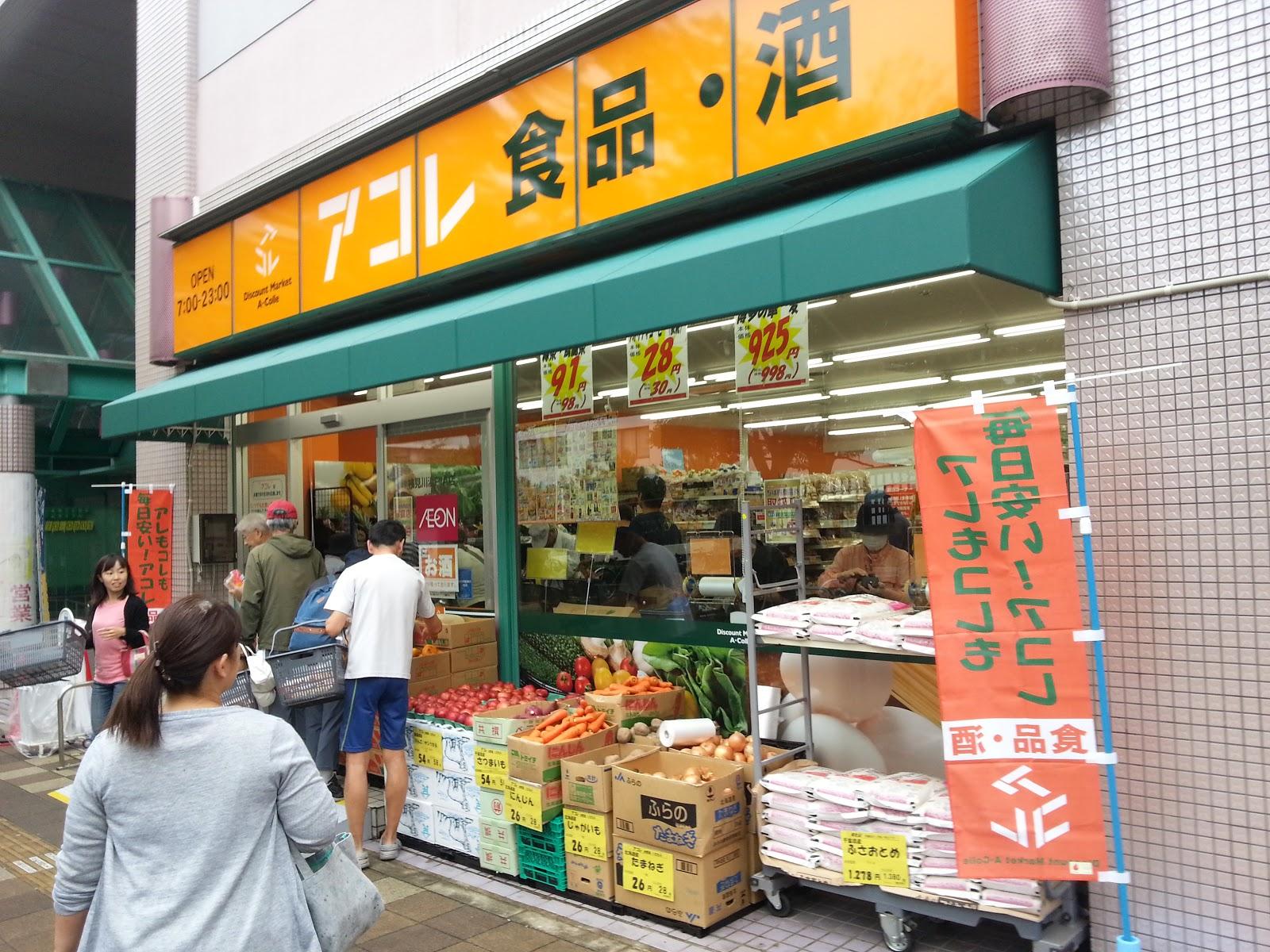 大竹市に24時間営業 トライアル、広島県内で初出店